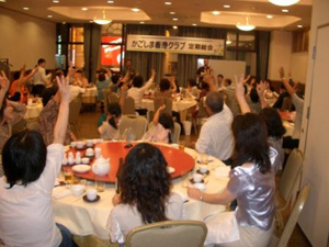 香港好き、集まれ!