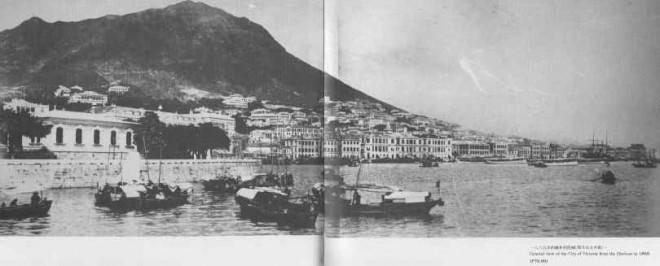 留学生が香港に上陸した1865年のビクトリア市(現在の香港島セントラル地区) 出典=1988年香港市政局出版「香港歴史圖片」